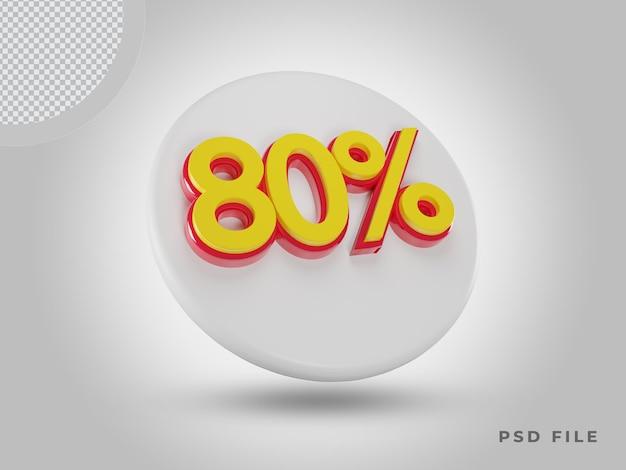 프리미엄 psd가 있는 3d 렌더링 80% 색상 아이콘