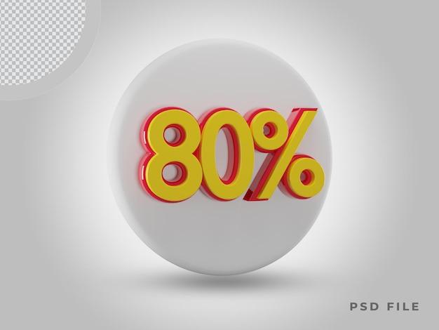 3d 렌더링 80% 측면 보기 색상 프리미엄 psd가 있는 아이콘