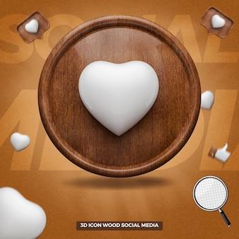 正面の木製の円に3dレンダリングされたハートのアイコン