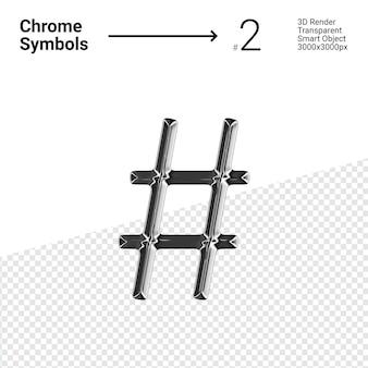 3d-рендеринг хеш-символа серебристого хрома