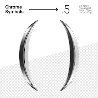 Открытие и закрытие 3d-рендеринга серебряного хромированного символа