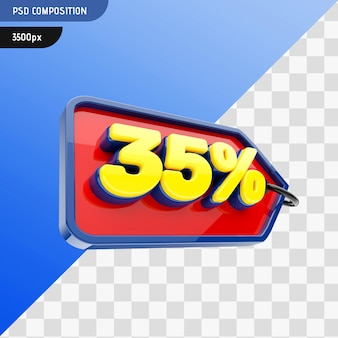 3d 렌더링 35 % 디자인