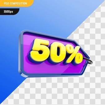 3d-рендеринг 50-процентный дизайн