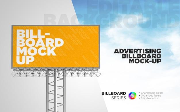 3d rendering billboard mockup