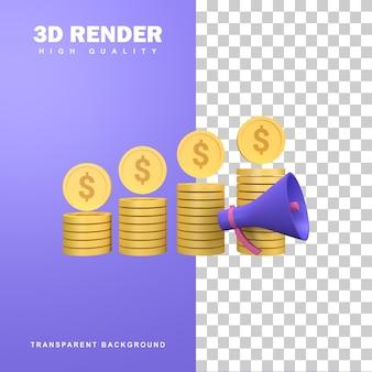 소비자를 유치하기 위해 제품을 제공하여 3d 렌더링 비즈니스 프로모션 개념.