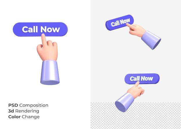 3d-рендеринг кнопки вызова сейчас с концепцией руки