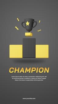 Трофей чемпиона по рендерингу 3d-рендеринга с темным шаблоном дизайна историй в социальных сетях