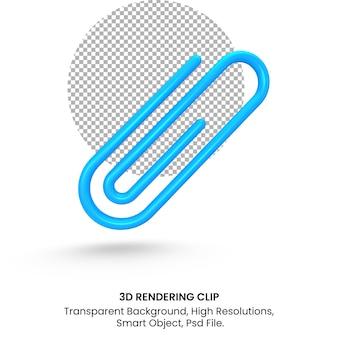 3d рендеринг клипа на прозрачном фоне