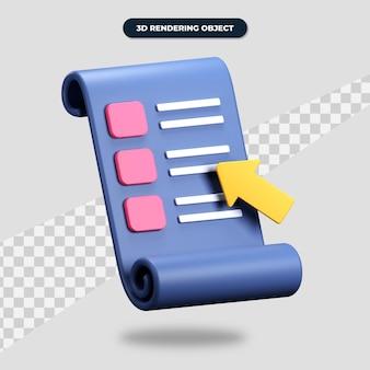 3d 렌더링 문서 아이콘