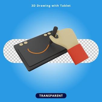 3d 렌더링 드로잉 태블릿 그림