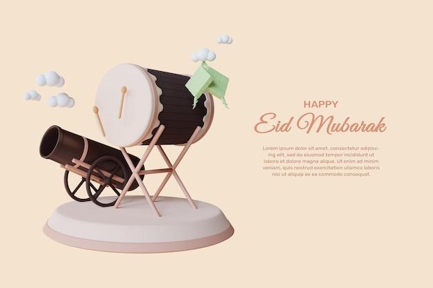 3d 렌더링 Eid 무바라크 배경 디자인 프리미엄 PSD 파일