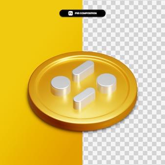 고립 된 황금 동그라미에 3d 렌더링 필터 아이콘