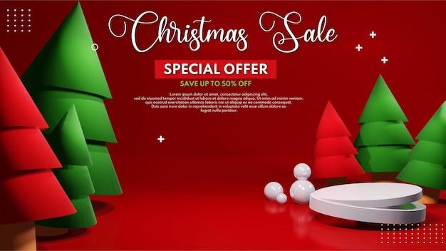 クリスマスの表彰台のための3dレンダリング、クリスマスの表彰台の販売と結婚