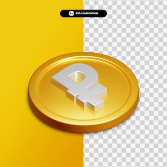 고립 된 황금 동그라미에 3d 렌더링 아이콘