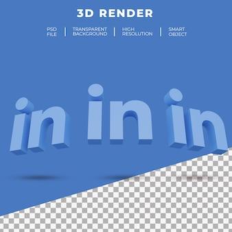 고립 된 로고에 연결 된 3d 렌더링 프리미엄 PSD 파일
