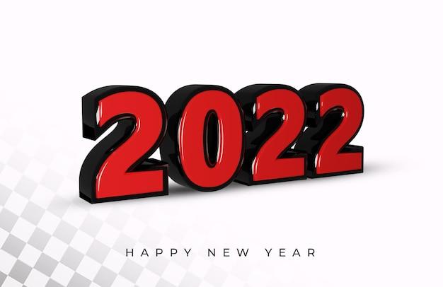 3d рендеринг текстового эффекта 2022 года