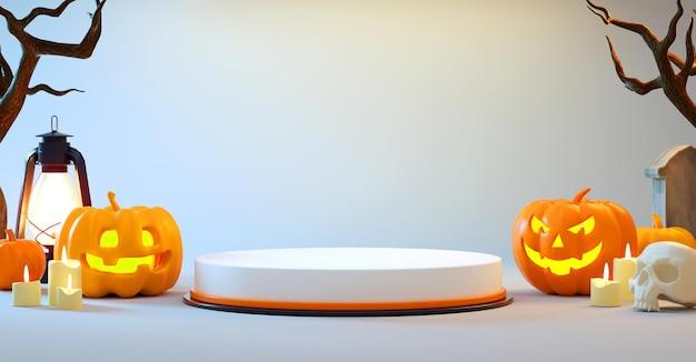 もののプレゼンテーションのための白い背景にカボチャとハロウィーンの表彰台プラットフォームの3dレンダリング