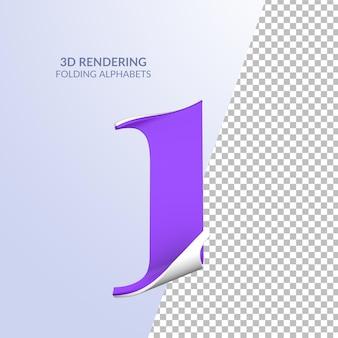 折り畳まれた番号の 3 d レンダリング