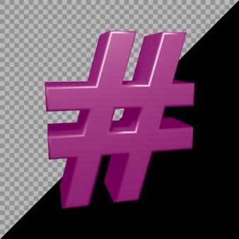 3d-рендеринг символа хэштега