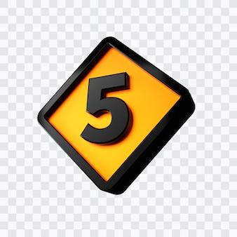 番号5の3dレンダリング