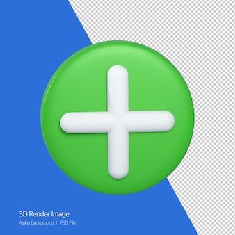 흰색 절연 녹색 버튼에 더하기 아이콘의 3d 렌더링.