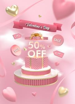선물 상자 추상 장면 발렌타인 데이 판매와 연단의 3d 렌더링