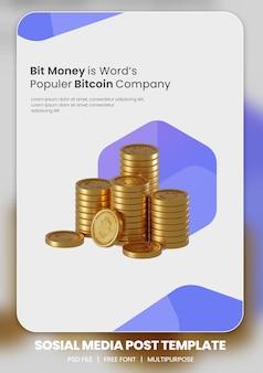 Blockchain 기술에서 bitcoin cryptocurrency 배너 템플릿의 3d 렌더링