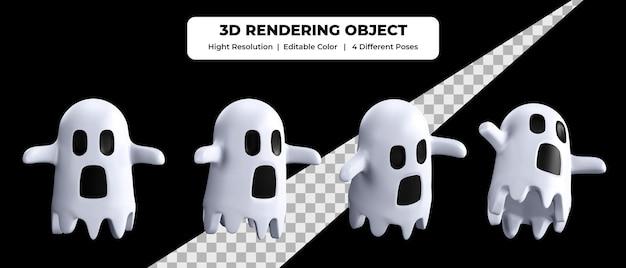 4つの異なるポーズと編集可能な色の3dレンダリング怖い幽霊アイコン