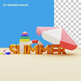 3d 렌더링 여름 개념