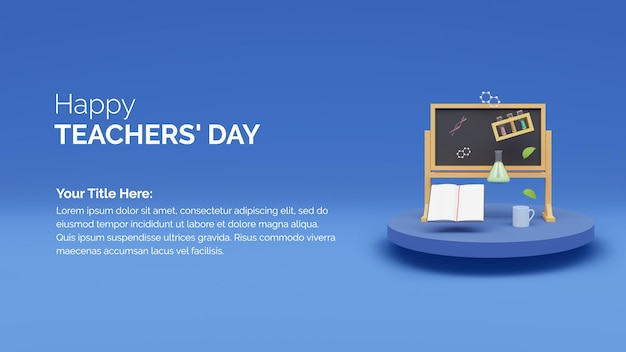 교육 도구로 3d 렌더링 교사의 날