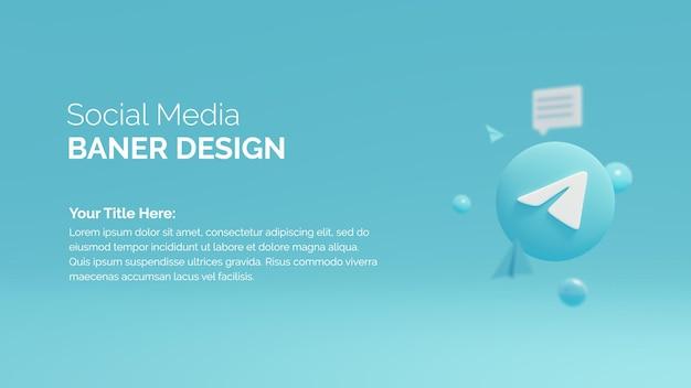 소셜 미디어 게시물에 대한 3d 렌더링 텔레그램 로고