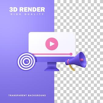 대상 및 확성기와 3d 렌더링 비디오 마케팅 개념.