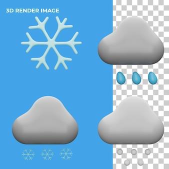 3d 렌더링 날씨 아이콘 개념 절연