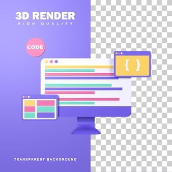 코딩 프로세스와 3d 렌더링 웹 개발 개념.