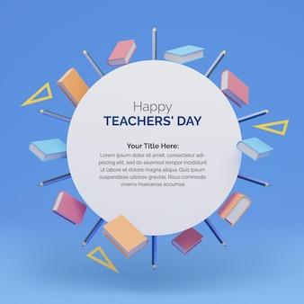 3d 렌더링 세계 교사의 날은 둥근 모양의 원으로 디자인을 게시합니다.