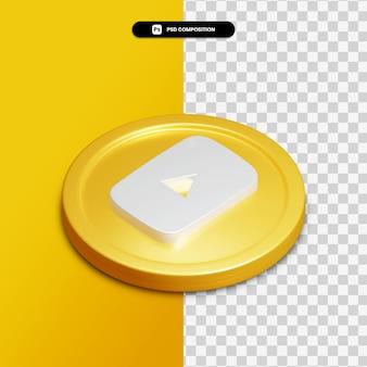 고립 된 황금 동그라미에 3d 렌더링 유튜브 아이콘