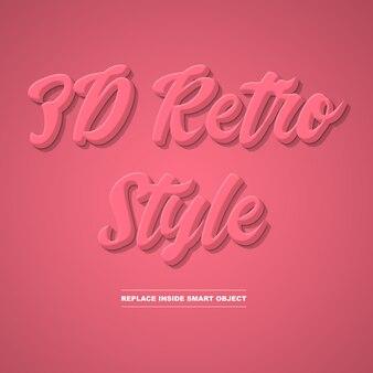 3d-стиль ретро photoshop layer - замените на ваш текст или объект внутри слоя смарт-объекта
