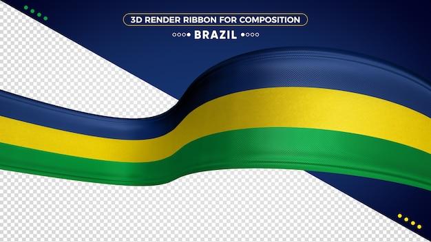 作曲用のブラジル国旗の色の3dリボン