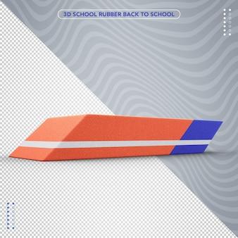 3d резина обратно в школу для композиции