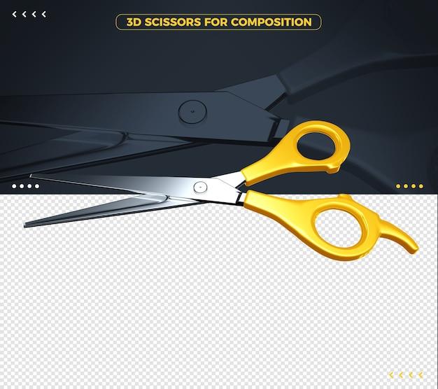 Ножницы 3d для композиции