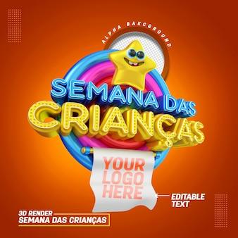 3d печать на португальском языке для композиции рекламных акций и предложений детских недель
