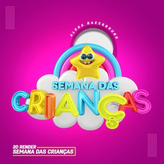 3d seal in portuguese for composition childrens week sales product promotions and offers