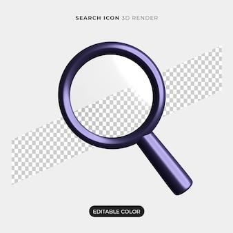 Изолированный макет значка поиска 3d