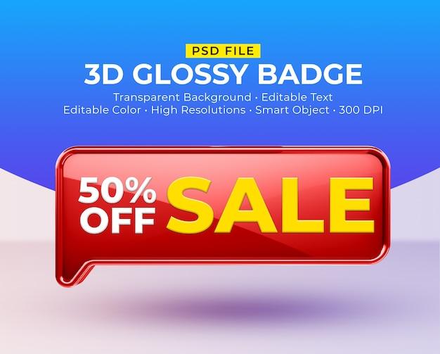 큰 판매 모형에 대한 3d 반짝이 광택 배지 프리미엄 PSD 파일
