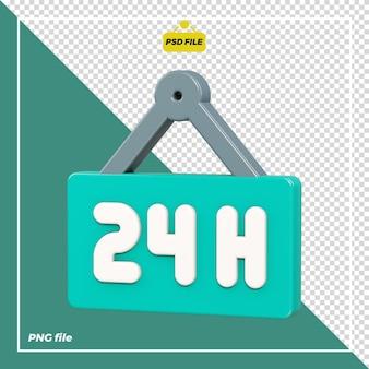 3d знак открыт 24 часа дизайн