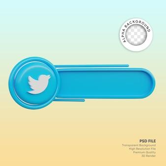 3d лейбл в социальных сетях twitter