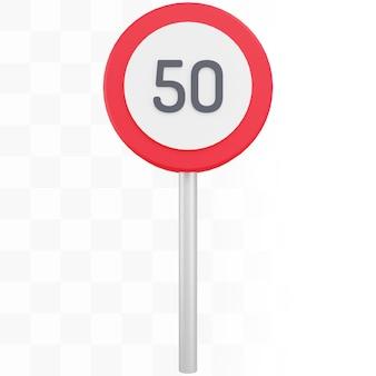 金属製のポールが付いた3d制限速度標識