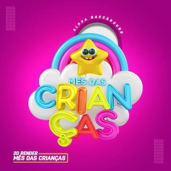 3d марка на португальском языке для рекламных акций и предложений детских месяцев