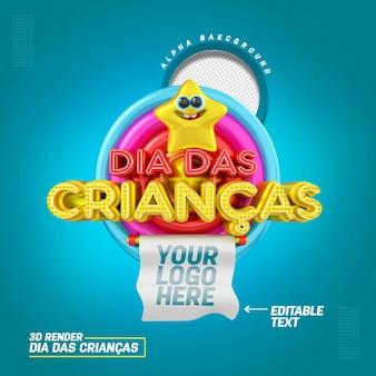 3d марка на португальском языке для композиции детских дневных распродаж, рекламных акций и предложений