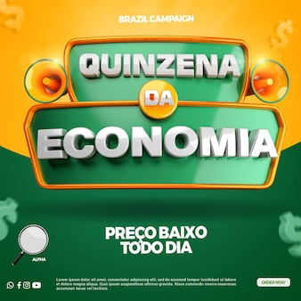 3d stamp super economy stores in general composition in brazil Premium Psd